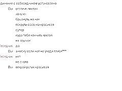 Webchat 96 (flot form) af fcapril